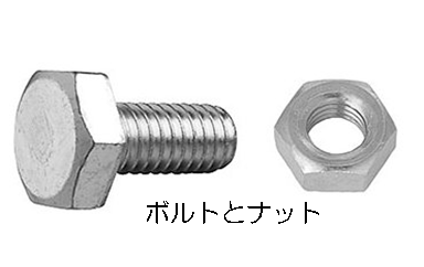 6161_bolt_nut.png (39 KB)